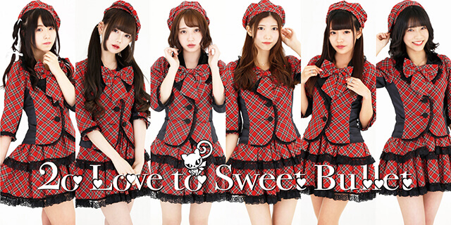 2oLovetoSweetBullet公式ロゴ