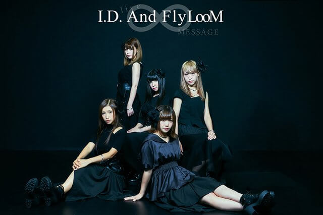 I.D.And Fly LooM(アイフラ)の公式バナー